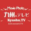 九州TVロゴ